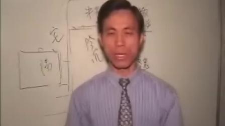 完整阳宅师资课程(大汉易经函授学校)02