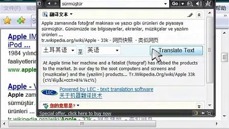 babylon和在线翻译引擎