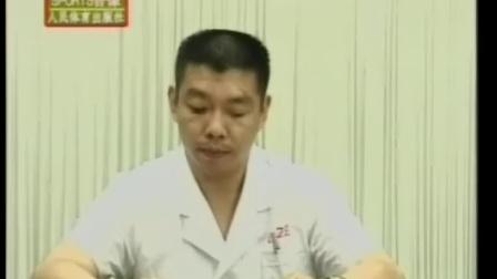 拔罐疗法 20种常见病的治疗3