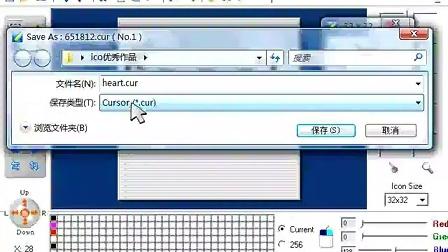 Icon2Cursor