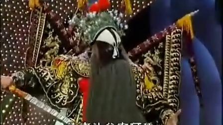 白良关〔尚长荣 孟广禄主演〕