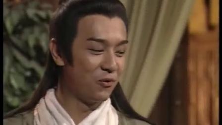 天龙八部97版 07 粤语