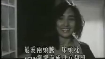 【視頻】港產電影『風塵三俠 ,  (1993年)』粵語主題曲(梁朝偉/梁家輝/鄭丹瑞 主唱)
