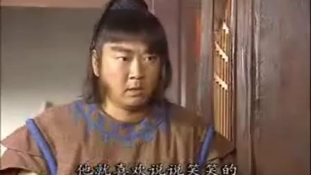 乱世英雄程咬金第4集
