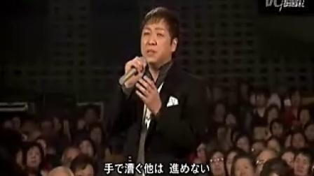 エンジンのない舟  和田青児