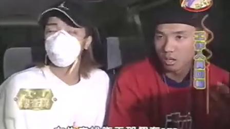 [金装TV三贱客]20030305(B)