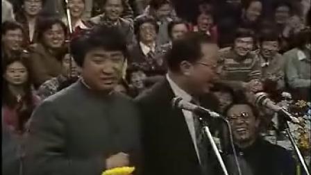 1987年春晚经典相声虎口瑕想