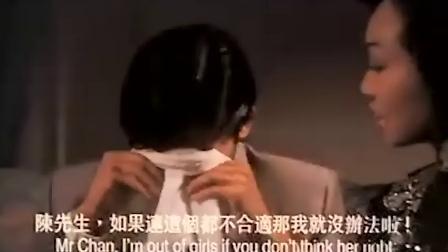 风尘三侠1[粤语]