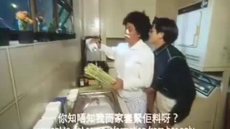 【Lei影视】香港经典动作喜剧片【千面天王】国语版