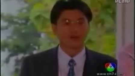 Thai lakorn  Nong Miew kiew petch 1 ( 3)<泰语无字幕>