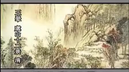中国传世经典名画 39