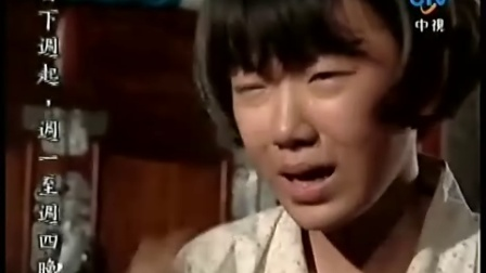 [韩剧][六個孩子]14[国语中字]
