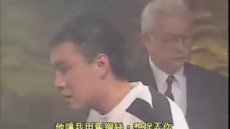 整鬼威龍(老友鬼鬼)[雙語] 20(完)