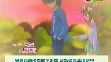 [TVB兒童台] 花漾明星OP