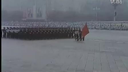 1984国庆35周年大阅兵 高清版完整版 高清