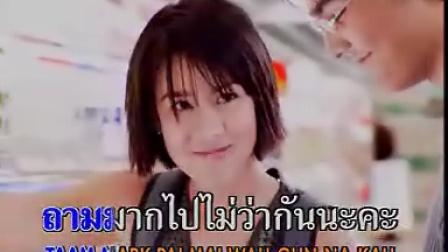 MM超级可爱呀,个人感觉好象是越南或者是缅甸的美女