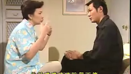 先生贵性09(粤语版)