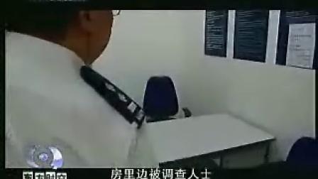 岩松看香港5