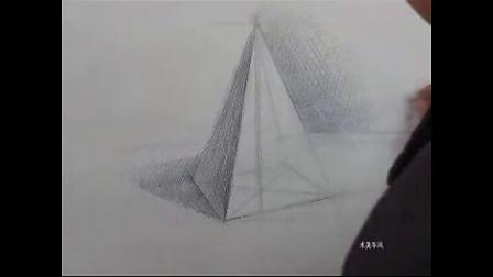 素描几何体四棱锥的画法素描入门图片