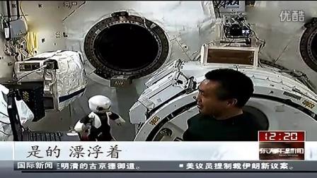 日本小机器人在太空和宇航员对话曝光
