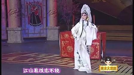 刘青-三请宝殿