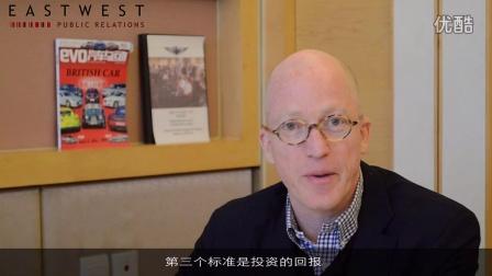 易思闻思采访摩根汽车中国董事总经理谈政府吸引外资