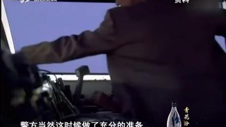 老梁故事汇20140331