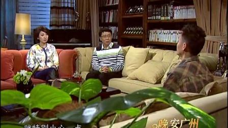 北平-广州电视台