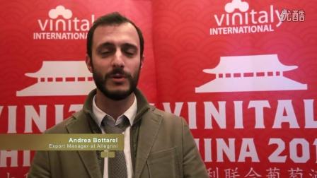 意大利联合葡萄酒展 中国成都 2014 Andrea Bottarel