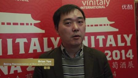 意大利联合葡萄酒展 中国成都 2014 Brian Yao