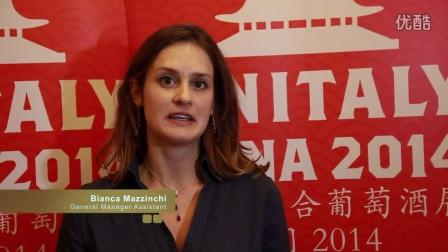 意大利联合葡萄酒展 中国成都 2014 Bianca Mazzinchi