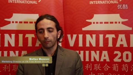 意大利联合葡萄酒展 中国成都 2014 Matteo Mazzoni