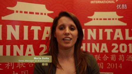 意大利联合葡萄酒展 中国成都 2014 Marta Dotta