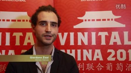 意大利联合葡萄酒展 中国成都 2014 Giordano Zizzi
