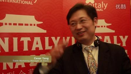 意大利联合葡萄酒展 中国成都  2014 Cesar Yang