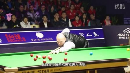 HERE!DG Plus CLIPS- Stuart Bingham Wins Dongguan Open