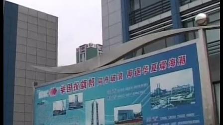 颍上县政府宣传片