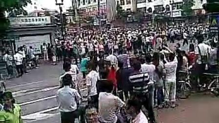 东莞最大的裕元集团集体罢工