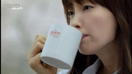 [CF]MAXIM咖啡 李娜英 金宇彬 30秒版