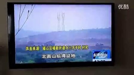 新洲区刘集街道办事处书记
