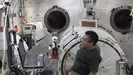 Robot Astronaut Kirobo Takes Part in Conversation Experiment