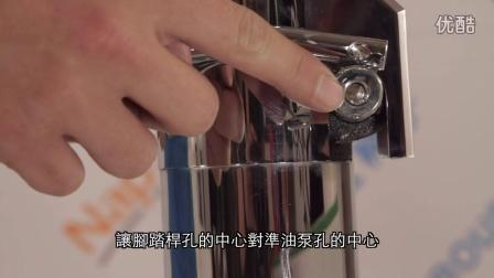 美髮椅 - 油泵更換_小油泵配五叉腳