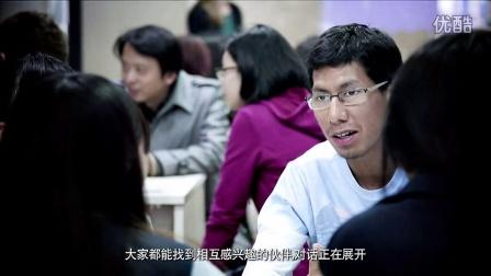 智慧都市生活——中国-瑞典城市化进程解决方案活动