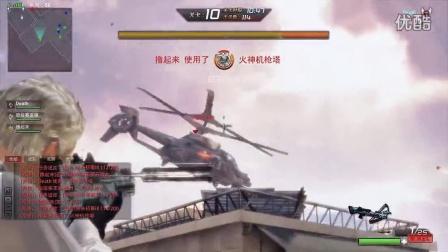 [不是中路殺神]第三人稱射擊網游《全球使命2》游戲解說