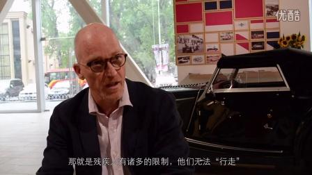 易思闻思携手摩根汽车与轮之翼助力中国慈善