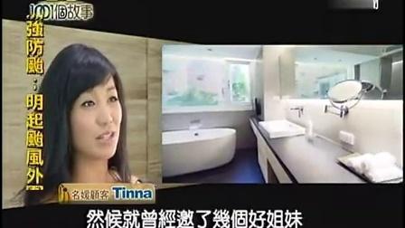 台灣1001個故事-學徒熬成明星設計師 剪出魔髮力量1010729