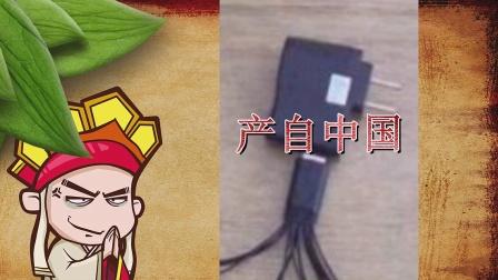 唐唐脱口秀 第一季:惊呆 与贞子的绝命之恋 09