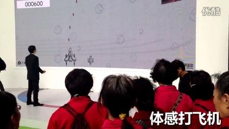 武汉保利自在武汉生活博览会