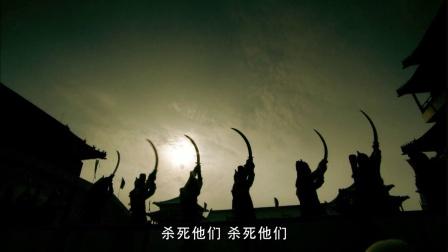 08射雕英雄传(胡歌版)11