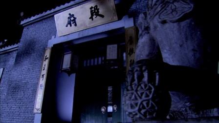 08射雕英雄传(胡歌版)04